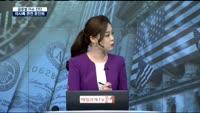 [글로벌 이슈진단]FOMC 의사록 공개, 관전 포인트는?